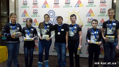 Турнір FIRST LEGO League